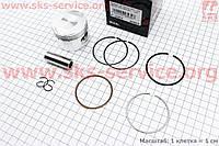 Поршень, кольца, палец к-кт 125cc 52,4мм Keeway STD (палец 15мм)