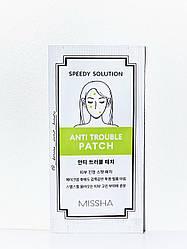 Патчі для лікування акне Missha Speedy Solution Anti Trouble Patch