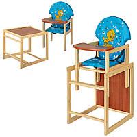 Стульчик для кормления-трансформер деревянный РАЗНЫЕ ЦВЕТА, фото 1