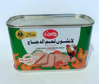 Курица острая Халяль, 200 гр