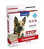 Ошейник для собак ProVET STOP от блох 70 см