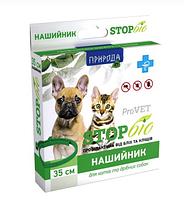 Ошейник от блох для кошек и собак мелких пород ProVET STOP био 35 см
