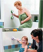 Ручка на вакуумных присосках для ванной helping handle ( хелпинг хэндл )