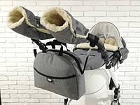 Комплект зимний Конверт, рукавички и сумка Z&D New Лен Серый