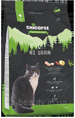 Корм для кошек беззерновой Holistic Nature Line (HNL) Chicopee No Grain (c птицей и печенью), 8 кг