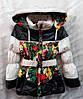 Женская детская куртка на пуху, фото 4