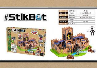 Игровой набор Стикбот студия Крепость (Stikbot studio) JM-06B