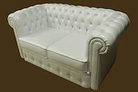 Скидка на классический офисный диван Честер -30%