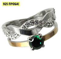 """Женское серебряное кольцо с золотыми пластинами """"Мирцелла"""", фото 1"""