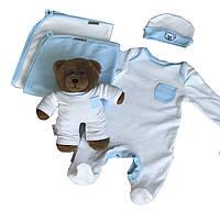 Комплект для новорожденного Lucky Friend 56 Голубой LF111, КОД: 261735