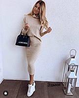Костюм теплый женский Ангора 42-48р цвет беж. серый