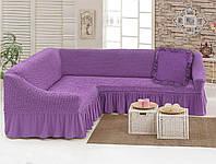 Чехол для мебели love You диван угловой +подушка Лиловый
