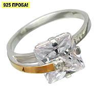 """Женское серебряное кольцо с золотыми пластинами """"Сладкий плен"""", фото 1"""