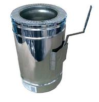 Регулятор тяги з нерж. сталі 1мм з теплоізоляцією в оцинкованому кожусі ф180/250