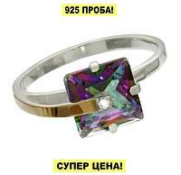 """Женское серебряное кольцо с золотой пластиной """"Сладкий плен"""", фото 1"""