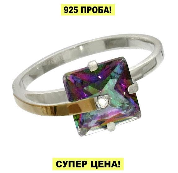 """Женское серебряное кольцо с золотой пластиной """"Сладкий плен"""""""