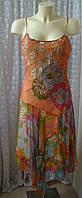 Сарафан женский летний легкий нарядный вискоза декор бренд Derhy р.44