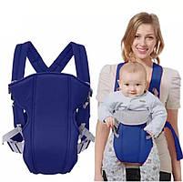 Слинг-рюкзак (носитель) для ребенка Babby Carriers ГОЛУБОЙ