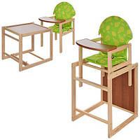 Стульчик для кормления-трансформер, деревянный РАЗНЫЕ ЦВЕТА