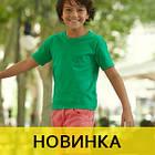 Детские футболки Премиум