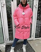 Куртка женская теплая на синтепоне 300 42-46 рр. цвета разные