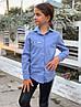 Блузка детская на девочку 134-152 см, только персик