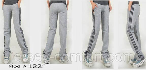 Спортивные брюки женские трикотажные. Мод. 122.