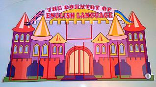 Стенд в кабинета английского языка.