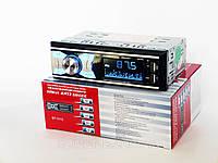 Pioneer BT1015 Bluetooth+2xUSB+SD+AUX 4x60W