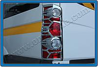 Накладки на задние фонари (стопы) Volkswagen Crafter 2006+ нержавейка