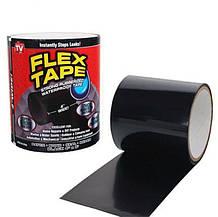 Сверхпрочная скотч лента Flex Tape (Флекс Тайп), 10 см