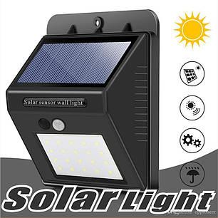 Подсветка с датчиком движения 12Led Smart Light, фото 2