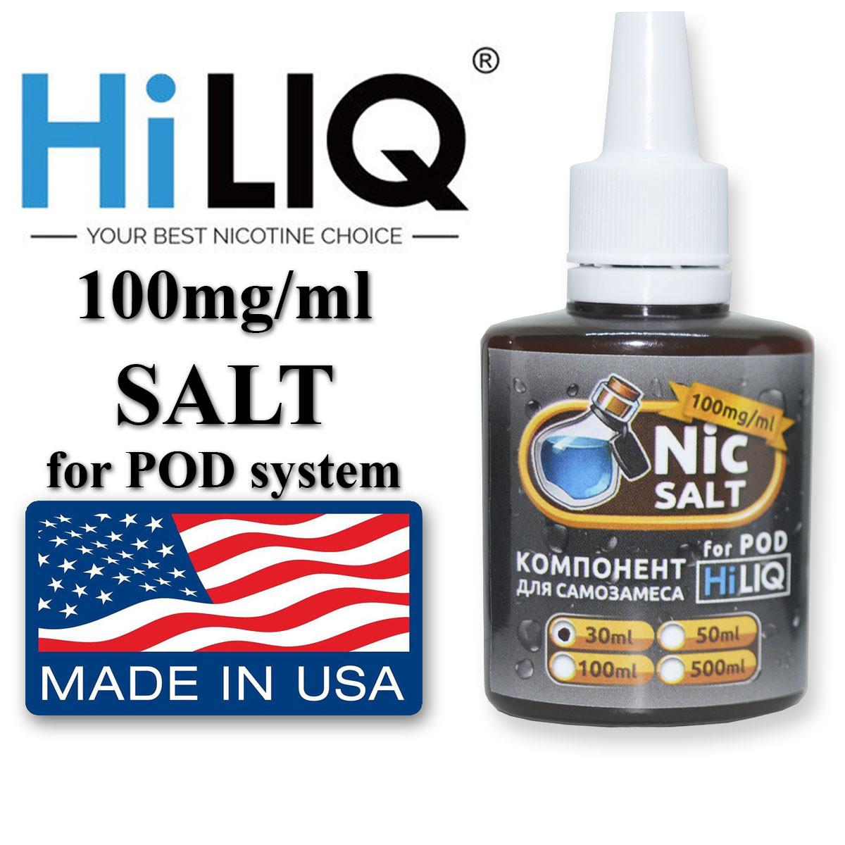 Солевой усилитель крепости HiLIQ SALT Nic for POD 100мг/мл 30мл