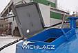 Котел Wichlacz KW-GSN 250 кВт, фото 4