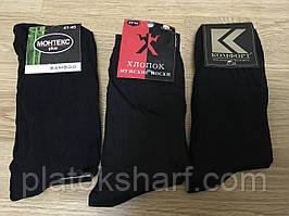 Мужские хлопковые носки «Фирменные этикетки»