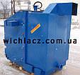 Котел Wichlacz KW-GSN 250 кВт, фото 5