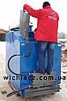 Котел Wichlacz KW-GSN 250 кВт, фото 6