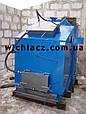 Котел Wichlacz KW-GSN 250 кВт, фото 7
