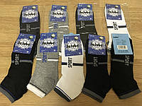 "Хлопковые носки для мужчин ""Жужуби Спорт"""