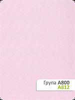 Тканина для рулонних штор А 812