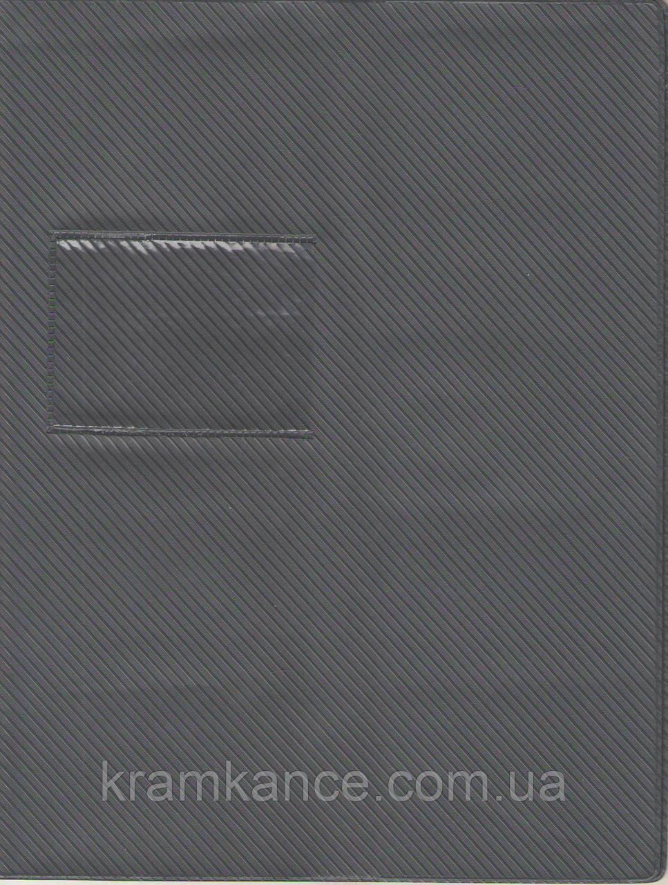"""Обкладенки на класний журнал ПВХ TASCOM """"Смужка""""30х44см 100 мкм"""