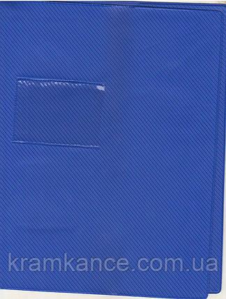 """Обкладенки на класний журнал ПВХ TASCOM """"Смужка""""30х44см 100 мкм, фото 2"""