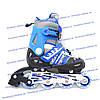 Ролики раздвижные недорого синие с алюминиевой рамой размер 29-33, 34-37