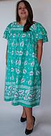 Платье домашнее очень большие размеры, 50-54 размеры (светло-зеленое) 50