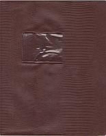 """Обкладенки на класний журнал мини ПВХ TASCOM """"Ящірка""""26,5х44см 100 мкм"""