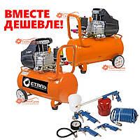 Компрессор воздушный Сталь КСТ-50 с Набором пневмоинструмента на 5 предметов!