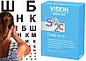 Safe-to-see (Сейф-ту-си) - витамины для улучшения зрения с лютеином и черникой