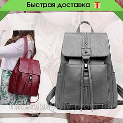 Женский рюкзак Реалер в 5 цветах Серый