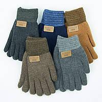 Оптом двойные шерстяные перчатки для мальчика 4-6 лет - 19-7-19, фото 1