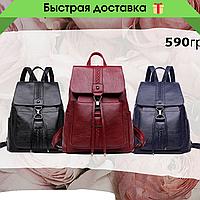 Женский рюкзак Реалер в 5 цветах
